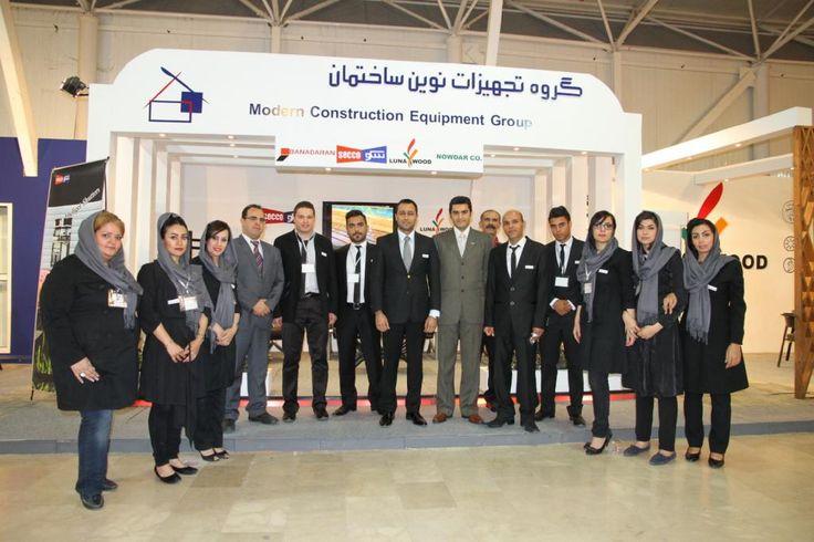 Shiraz Exhibition , June 2013