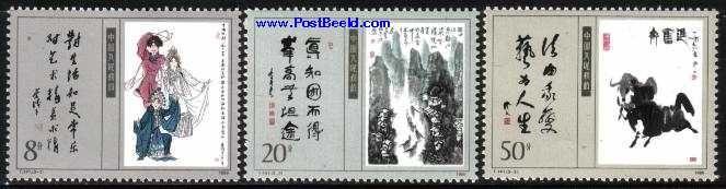 Briefmarken des Themas Fernöstliche Kunst - Postbeeld.de - Online Briefmarken kaufen - Sammeln