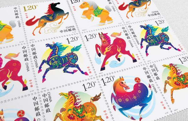 Postage stamps 午馬 2014 on Behance