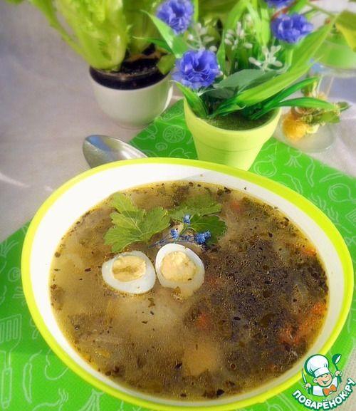 Щавелевый суп с сырно-куриными клецками - кулинарный рецепт
