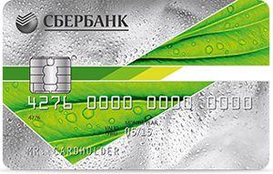ТОП-10 лучших кредитных карт