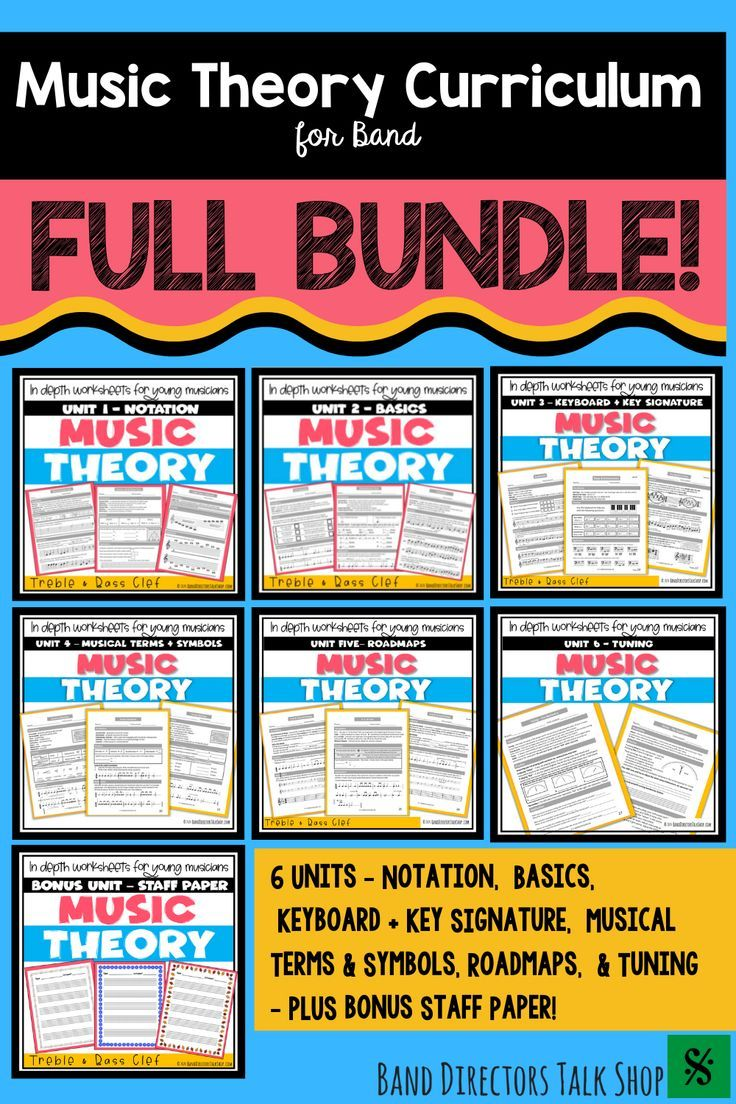 Music Theory Curriculum For Band Full Bundle Band Distance