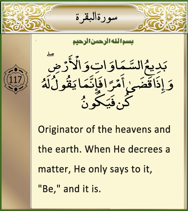 1000+ Images About Holy Quran On Pinterest