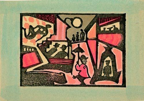谷中安規「春夜」(1933)