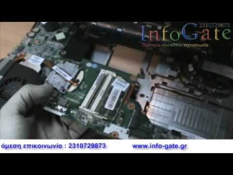 InfoGate-Hewlett packard 630 Repairment  - Επισκευή φορητού Hewlett pack...