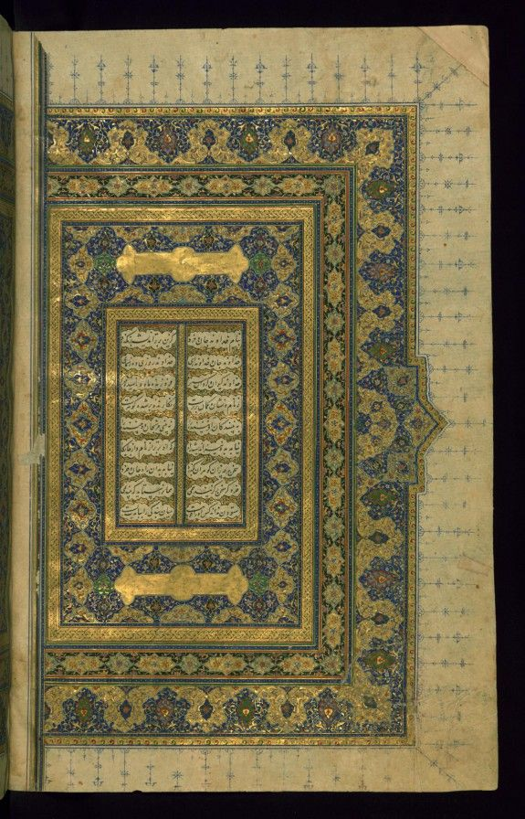 Double-page Illuminated Frontispiece -  Shahama (Walters manuscript) Firdawsi (Persian, died 411-416 AH/AD 1020-1025) (Author) Muhammad Mirak ibn Mir Muhammad al-Husayni al-Ustadi (Scribe) Herat (?), 1028 AH/AD 1618-1619 ink and pigments on laid paper ACCESSION NUMBER W.602.8B MEASUREMENTS H: 14 3/8 x W: 9 1/4 in. (36.5 x 23.5 cm) The Walters Museum