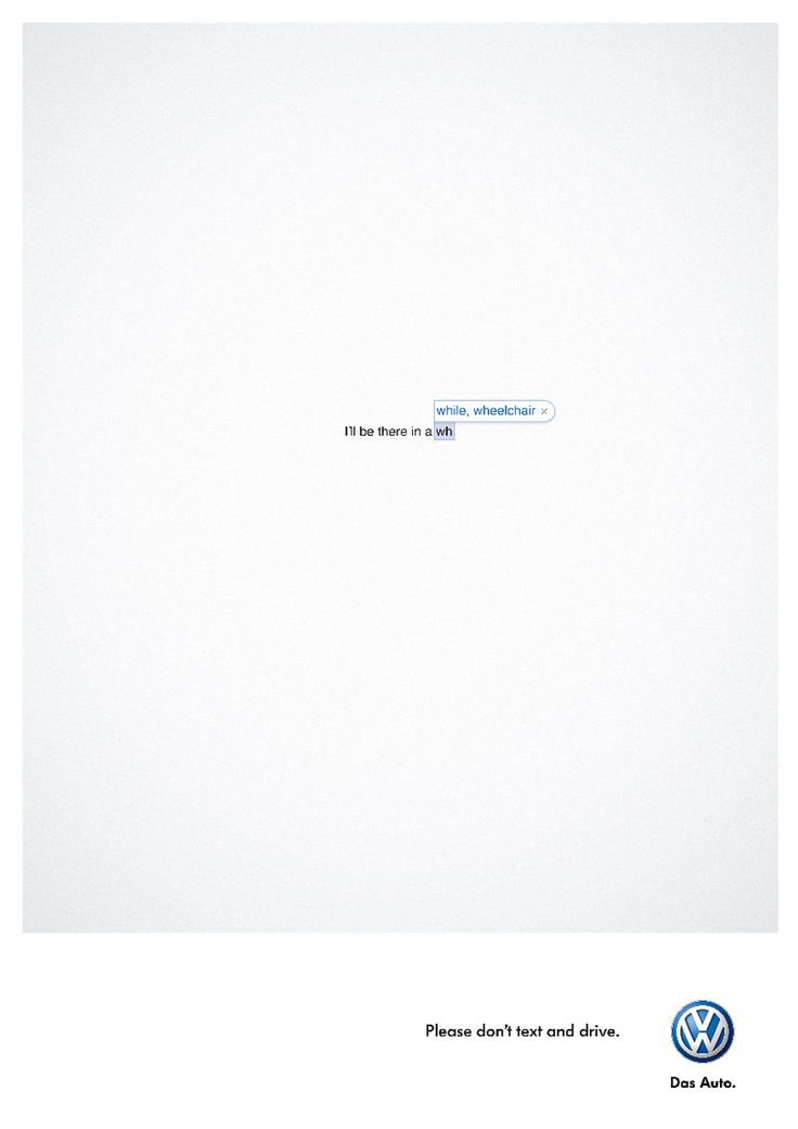 Volkswagen (Don't Text and Drive)
