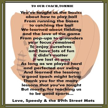 Funny Baseball Poems | Coach Poem|Gifts FOR Coach|Poetry Gifts|Coach Poems
