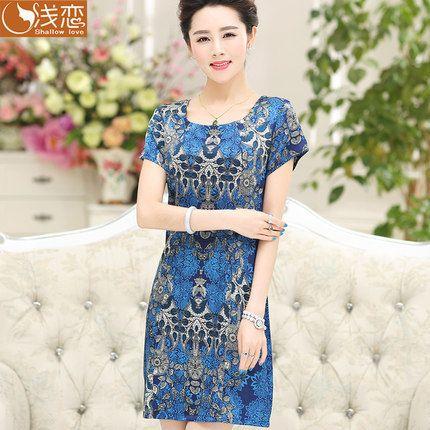 thời trang trung niên u50-8