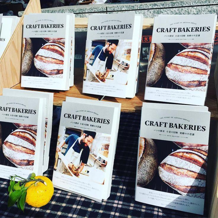 出来立てほやほやの書籍CRAFT BAKERIES ✨✨✨青山ファーマーズマーケットにて先行発売です!ぜひいらしてください!! #breadlab #launch #bread #book