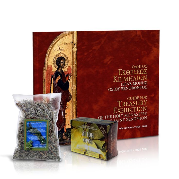 Three monastery products that will initiate you in the simplest way into the Athonite tradition are included in this gift package. Τρία μοναστηριακά προϊόντα που θα σας μυήσουν με τον πιο απλό τρόπο στην αγιορείτικη παράδοση συγκεντρώθηκαν σε ένα εξαιρετικό πακέτο. #gift #package #monastery #mount #athos #mt #athos #crafts #products #new #testament #olive #oil #soap #orthodox #handicrafts #shop #holymountathos #agiooros #agionoros #greek #orthodoxy
