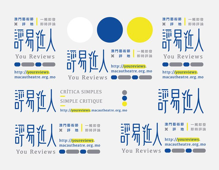 You Reviews on Behance
