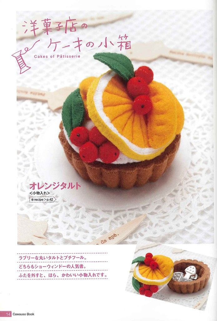 Cawauso Handmade Felt Dessert Book 02 - Japanese craft book. $26.00, via Etsy.