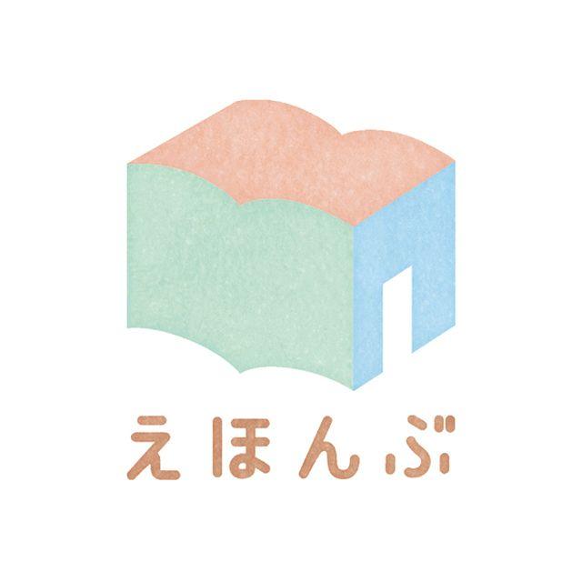 ehonbu #日本語ロゴ