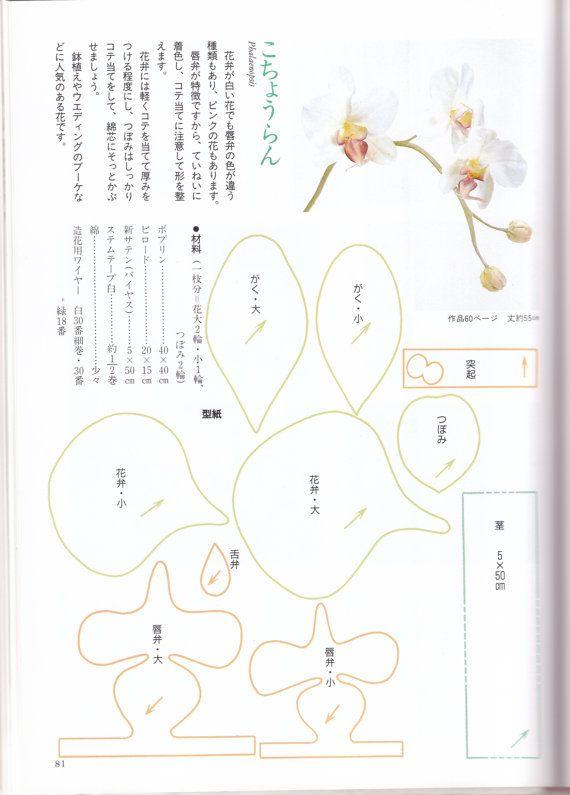 Silk and fabric flower making tutorial Japanese от Galelina