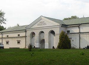Arsenał Twierdza Zamość – Wikipedia, wolna encyklopedia