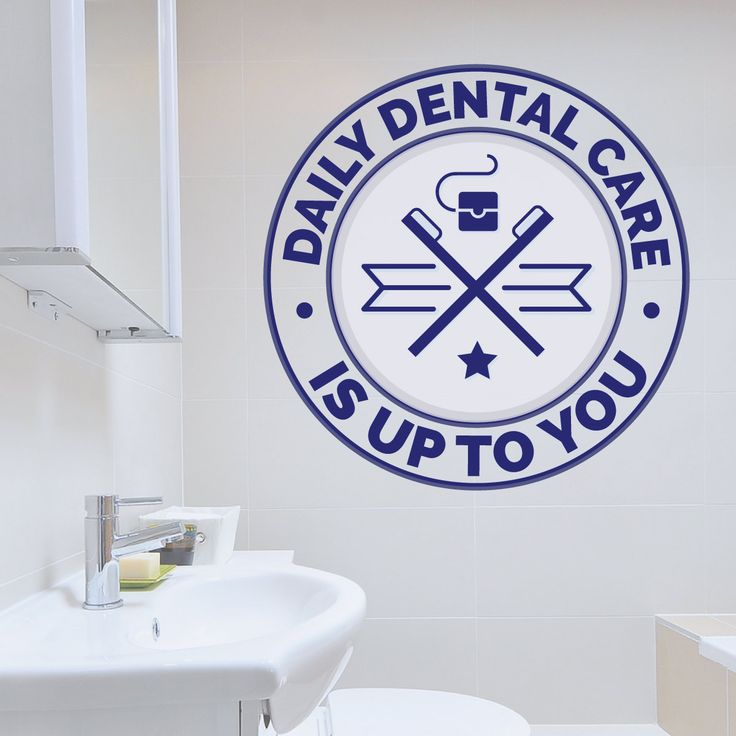 MOST OF ORAL HEALTH depends on your hygiene routine. We're here to help you stay on track!