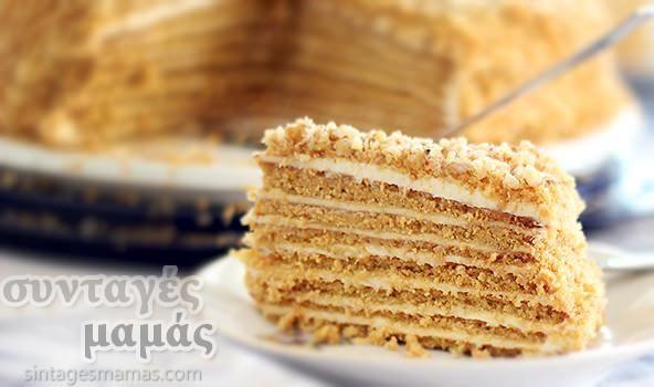 Ρωσική τούρτα μελιού