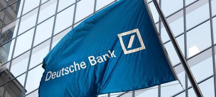aspecialedition Βαρύ πρόστιμο στην Deutsche Bank για