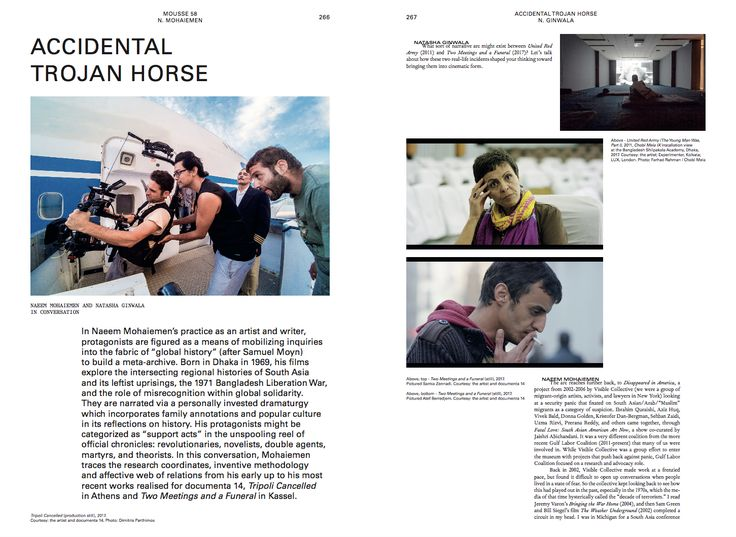 Naeem Mohaiemen Natasha Ginwala Accidental Trojan Horse  Mousse 58 Learning from Athens. An issue about documenta 14