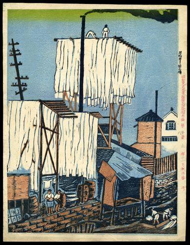 Kisio Koizumi (1893-1945) - Dye Factory at Waseda, 1930