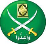 Muslim Brotherhood is a transnational Sunni Islamist organization founded in Egypt by Islamic scholar & schoolteacher Hassan al-Banna in 1928.
