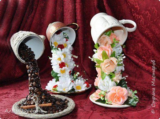 Поделка изделие Моделирование конструирование Мои Парящие чаши   Бусины Клей Кофе фото 1