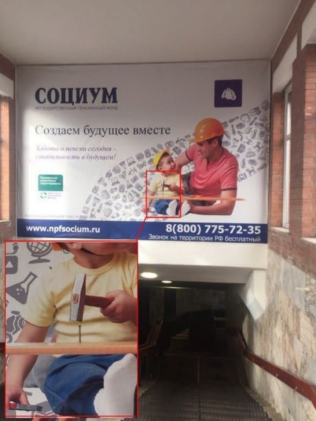 Hard hats are not the issue with this Russian health and safety poster