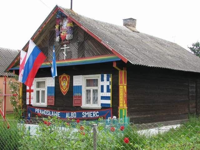 Православие или смерть! - Gente Lithuanus natione Ucrainus