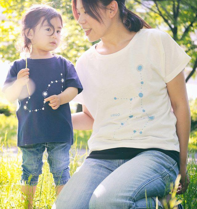 ママとキッズのおそろいリンクコーデTシャツ。12星座シリーズ。「星座でリンクコーデ」のコンセプト。自分の12星座でお子様とおそろいリンクコーデ。家族でお揃いのTシャツをきてみませんか?誕生日による12星座は下記となります。・おひつじ座(Aries):3/21〜4/19・おうし座(Taurus):4/20〜5/20・ふたご座(Gemini):5/21〜6/21・かに座(Cancer):6/22...