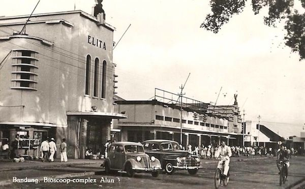 CinemaComplexAlun,Bandung.jpeg