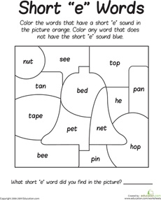 Short 'E' Sounds Color Puzzle Worksheet