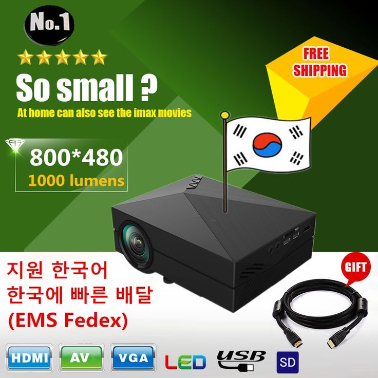 (116.00$)  Watch more here - http://aikmx.worlditems.win/all/product.php?id=32746305005 - Multimedia Mini Portable LED Projector 800*480 1000 lumens Support 1920*1080 Home Theater PC USB HDMI AV VGA SD GM60