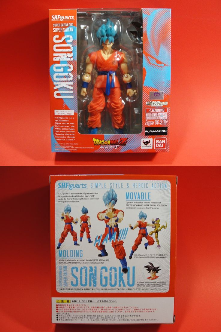 Other TV Movie Character Toys 2622: Bandai S.H. Figuarts Dbz Super Saiyan God Son Goku Figure Dragonball Z -> BUY IT NOW ONLY: $99.99 on eBay!