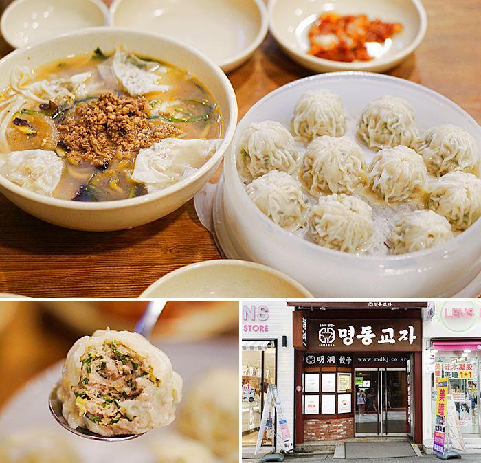 Top 8 Must-Visit Restaurants in Myeong-dong | Official Korea Tourism Organization