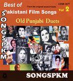 Pakistani MP3 Songs - Best Of Pakistani Film Songs Vol 2 - Pakistani Movie