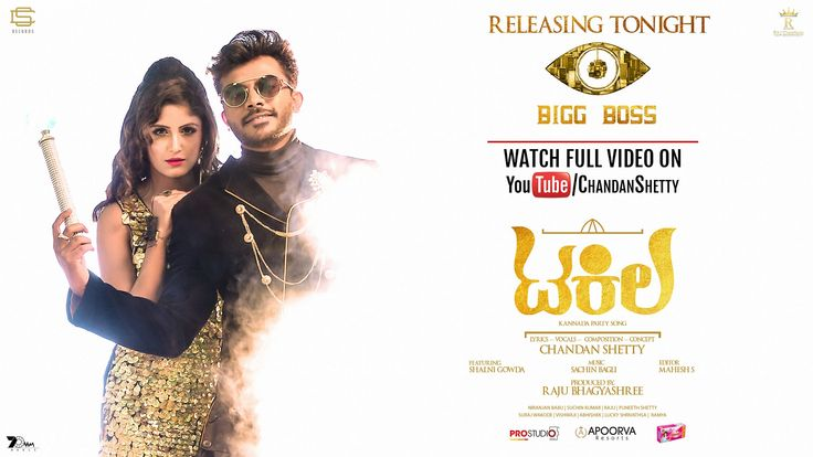 Pro Studio is a Special sponsor to this song from Chandan Shetty  Watch Tonight 17-Dec-2017 the release of Tequila in Big Boss Kannada at 8 pm in Colors Kannada TV channel.  Tequila - ಟಕಿಲ Releasing Tonight  Share | Like | Subscribe  #prostudio #chandanshetty #album #rapper #kannadarapper  Chandan Shetty Fans Club Manglore Chandan Shetty fans Kannada Rap King Chandan Shetty Fans Club Kannada King Rapper Chandan Shetty Fans of Raichur Kannada rapper Hassan chandan shetty fans club