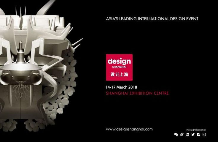 What You Need To Know About Design Shanghai 2018 #Shanghai #DesignShanghai #LuxuryEvents #LuxuryDesign http://mydesignagenda.com/need-know-design-shanghai-2018/
