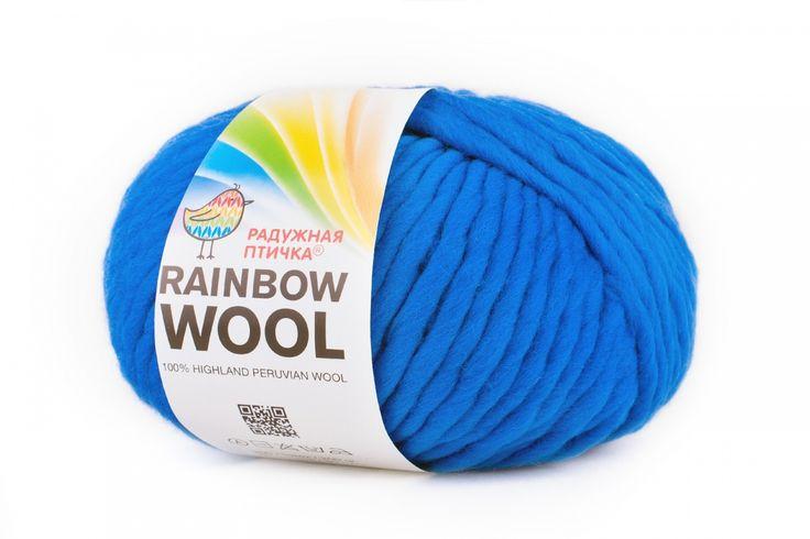 Rainbow wool Ultramarine синяя пряжа из Перу. В мотке 200гр и 80 метров. Состав: 100% перуанская шерсть 100% highlandperuviamwool Спицы для вязания d10мм, d12мм, d15мм, d20мм #толстаяпряжа #перуанскаяшерсть #перуанскаяпряжа #вязание #вяжу #вязаниедляначинающих #пряжа #рукоделие #вяжутнетолькобабушки #хендмейд #вязанаямода #скидки #распродажа #крупнаявязка #rainbowbirdru #chunkyknitting #peruvianwool #knitting #yarn