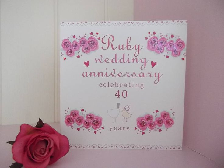 ruby wedding anniversary card by laura sherratt designs | notonthehighstreet.com