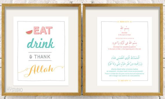 "Eat, Drink & Thank Allah. Islamic Kitchen Wall Poster Print 8x10"" islamic wall art islamic poster prints arabic home decor decoration"