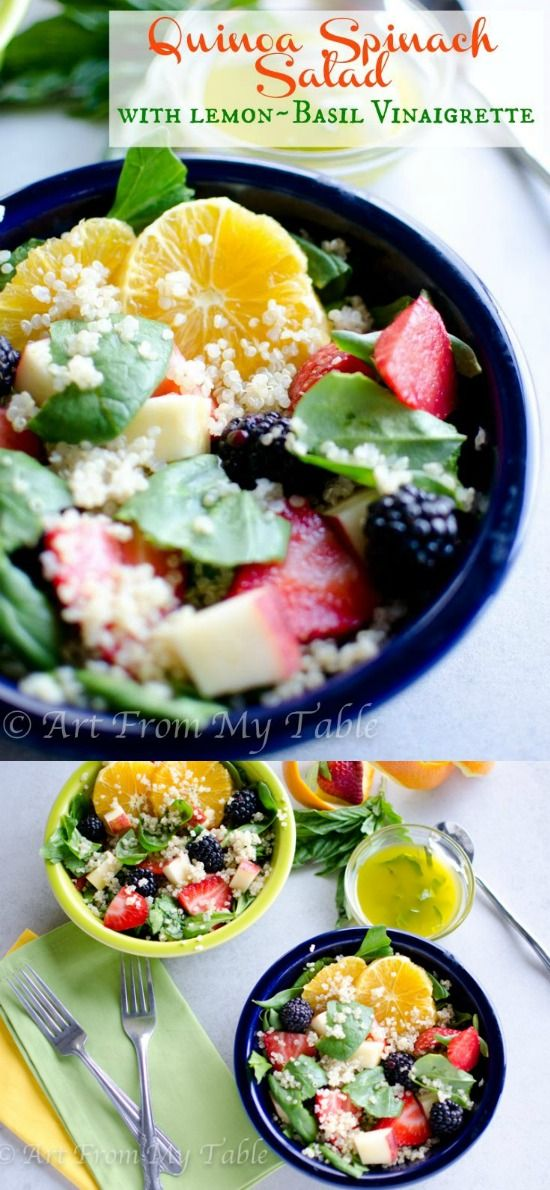 Quinoa Spinach Salad with Lemon Basil Vinaigrette - this is 21 Day Fix compatible! 2 greens, 1 purple (or 2, depending on how much you use), 1 yellow and 1 orange.