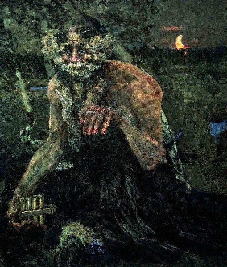 Михаил Александрович Врубель / Пан 1899