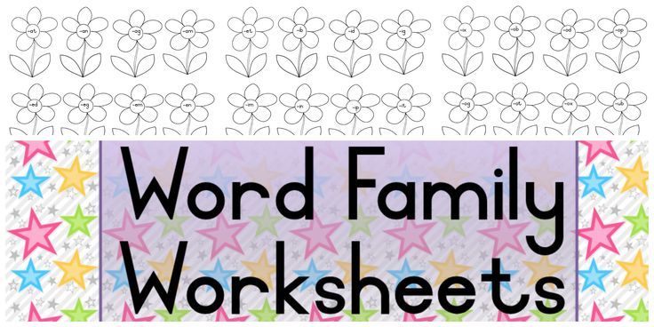 Worksheets to go with the Word Family Flower Display