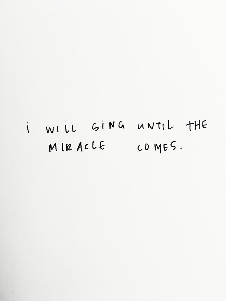 And I will sing even if it doesn't.