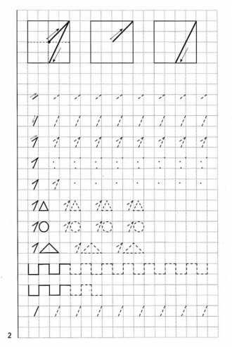 Математическая пропись для дошкольников / Распечатать бесплатно