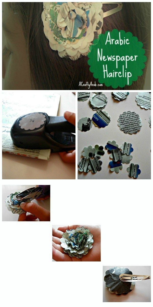 ACraftyArab Arabic Newspaper Hairclip Tutorial. Since we have so much Arabic newspaper left over from our last craft, today we thought it might be fun to make a hairclip. Supplies Newspaper Scalloped edge punches (various sizes) Brad Hairclip Small hole punch Use the hole punches to punch out some shapes. We used three different sizes.  We also punched a lot …