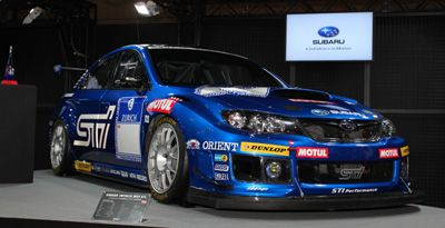STI、大阪オートメッセ2013にレース車両「SUBARU WRX STI NBRチャレンジ」などを出展 - 【モーターショー】ニュース - carview! - 自動車