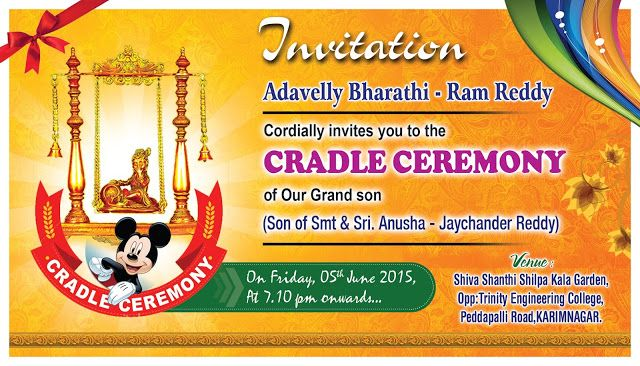 Cradle Ceremony Invitation Card Psd Template Free Downloads