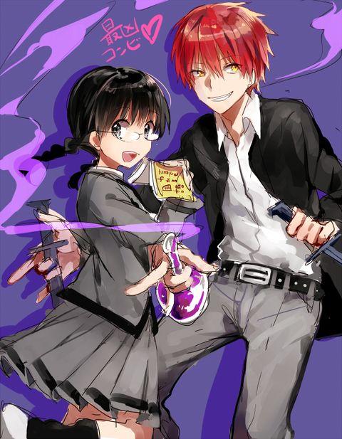 Okuda and Karma - knife